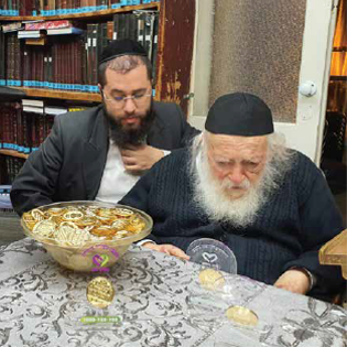 The Certain Way to Your Yeshuah, As Promised by Maran Hagaon Harav Chaim Kanievsky, shlita
